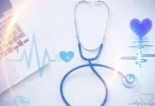 医疗信息化行业发展前景分析