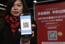 支付宝再下一城:上海地铁全线接入刷码过闸