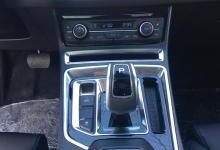 全新帝豪EV450实拍内饰首度曝光