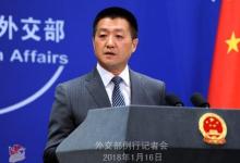 中方回应反对让中国移动进入美国市场