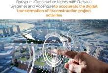 布依格携手达索与埃森哲加速建筑项目数字化转型
