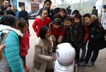 广安建立首个智能机器人精准教育扶贫示范点