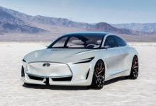 英菲尼迪概念车亮相北美车展