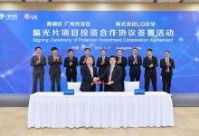 LG化学拟投3亿美元在广州建偏光片工厂