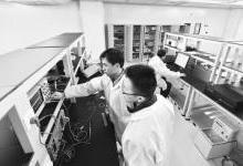 新型研发机构助推 光纤传感产业集聚
