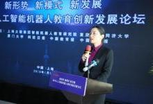 上海金山区机器人教学工作取得突出成绩