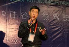 百度王京傲硅谷讲述自动驾驶Apollo2.0加速驶向未来