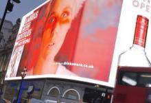 超酷炫的皇冠伏特加户外广告