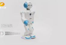 高颜值高智商机器人亮相金鹰卡通