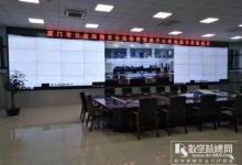飞利浦商显入驻公安指挥情报中心