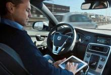 专家解读自动驾驶指导文件 事故责任认定争议大