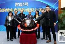 北京建成全国首个跨境电商机器人仓库