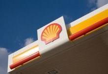 壳牌将收购太阳能公司43.8%股份