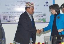 中国宽带打破印度在尼泊尔垄断