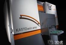 Kasto推出快速移除3D打印零件的带锯机