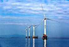 走近海上风电 海上风电的并网和消纳