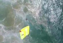 无人机70秒救落水者 救生员需6分钟
