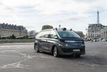 Navya发布纯电动汽车
