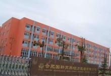 国轩高科开发出软包电芯 能量密度到达302wh/kg