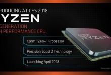 AMD Ryzen 5 2600首曝:6核3.4GHz