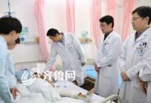 烟台山医院小儿骨科机器人手术再创年龄新低