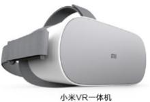 2018年VR头显市场及技术分析