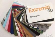 Extremiti3D获得20万美元投资