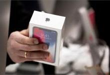 销量不佳:今秋iPhoneX或停产