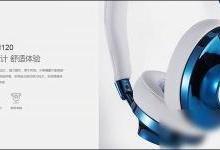 勒姆森H-120:一款拥有跑车内心的Hi-Fi耳机