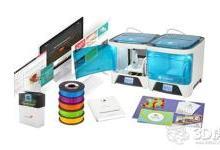 教育套件在教室中实施3D打印