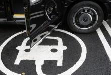 两家公司在欧打造电动车充电网络