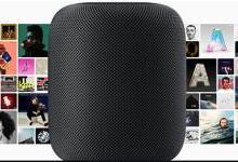 苹果智能音箱2月9日发售 国内果粉暂无法购买