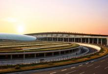 首都机场:打造智慧人力资源管理平台