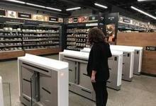 新奇!美国亚马逊将在西雅图开无人便利店