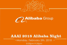 AAAI阿里巴巴将举办workshop