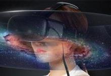 文旅引入高科技 旅游+VR能否让旅游演艺再放异彩?