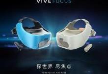 《破晓唤龙者》将独家首发VIVEPORT应用商店