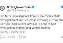 特斯拉再陷困境:十天两起事故