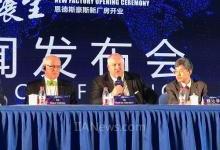 恩德斯豪斯苏州工厂扩建 逆势增资中国市场