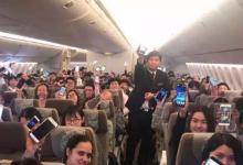 飞机上能玩手机了 但扰民怎么办?