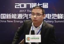米成佼:动力电池生产需要信息化管理 云迅通将深耕新能源领域