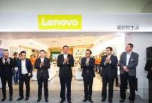 联想全球首家新零售店落户北京