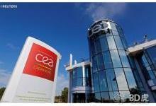 CEA与惠普合作推进工业3D打印