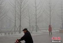 环保部:仍有工业企业未正常使用污染防治设施