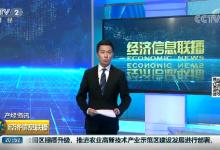 腾讯京东等四巨头340亿入股万达