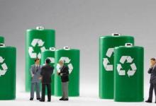电池原材料巨头悄悄切入电池回收领域