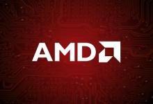 营收大涨 AMD完美逆袭