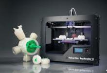 中国3D打印产业发展规模预测分析