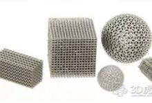 2027年3D打印材料市场将达到240亿美元