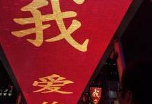 """全国""""我爱你中国""""灯光秀大合集"""